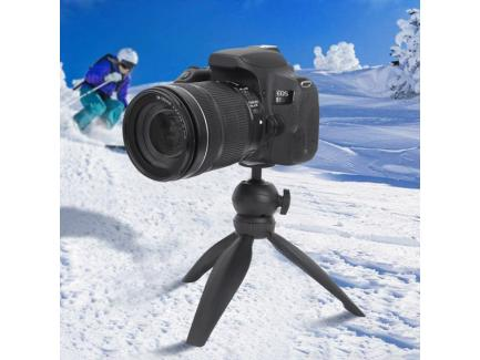 Tripé Mini Digipod De Mesa Para Câmera E Celular S-060 *De R$ 55,00 Por: