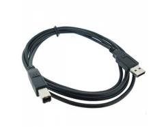 CABO USB A M X USB B M PARA IMPRESSORA 1,8M